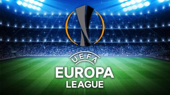Прогноза за 14.09.2017 Лига Европа