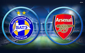 Прогноза Арсенал – Бате Борисов за 07.12.2017