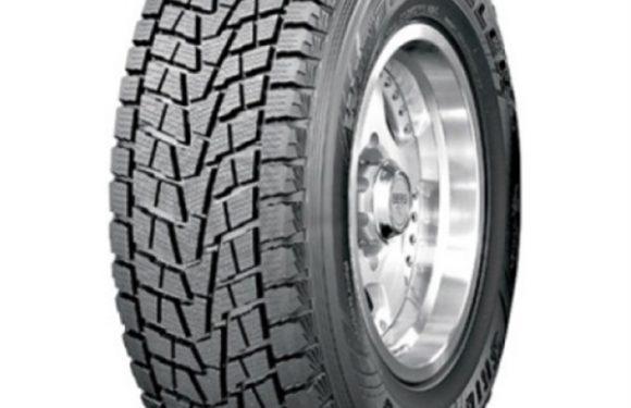 Онлайн магазин за гуми за трактори: къде да търсим такъв?